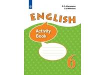 6 класс Английский язык Рабочая тетрадь. Углубленный уровень