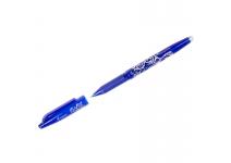 """Ручка гелевая стираемая Pilot """"Frixion"""" синяя 0,7мм"""