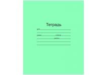 Тетрадь 12л., крупная клетка зеленая обложка