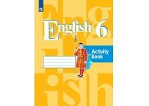 6 класс Английский язык Рабочая тетрадь