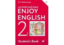2 класс Английский язык. Enjoy English Учебник Биболетова М.З.