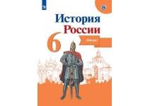 6кл Атлас История России Мерзликин А.Ю.