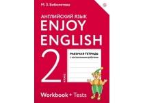 2 класс Английский язык Enjoy English Рабочая тетрадь Биболетова М.З.