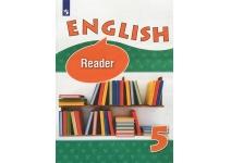 5 класс Английский язык Книга для чтения
