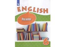 6 класс Английский язык. Книга для чтения. углубленное изучение